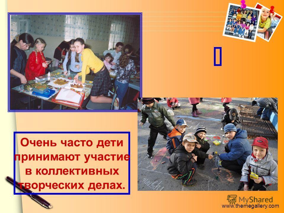 www.themegallery.com Очень часто дети принимают участие в коллективных творческих делах.