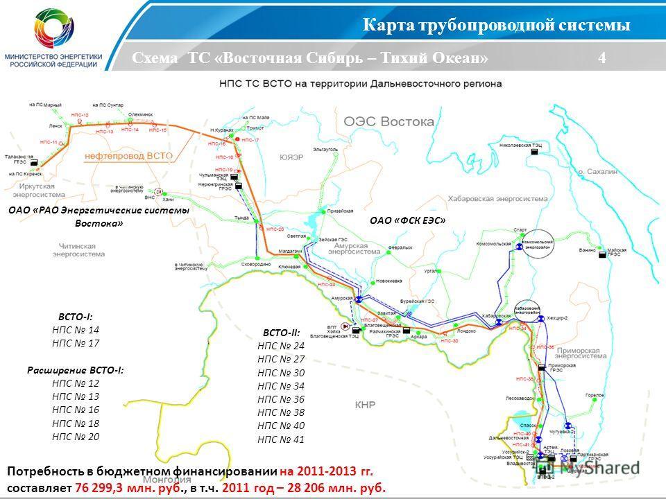 5 Карта трубопроводной системы