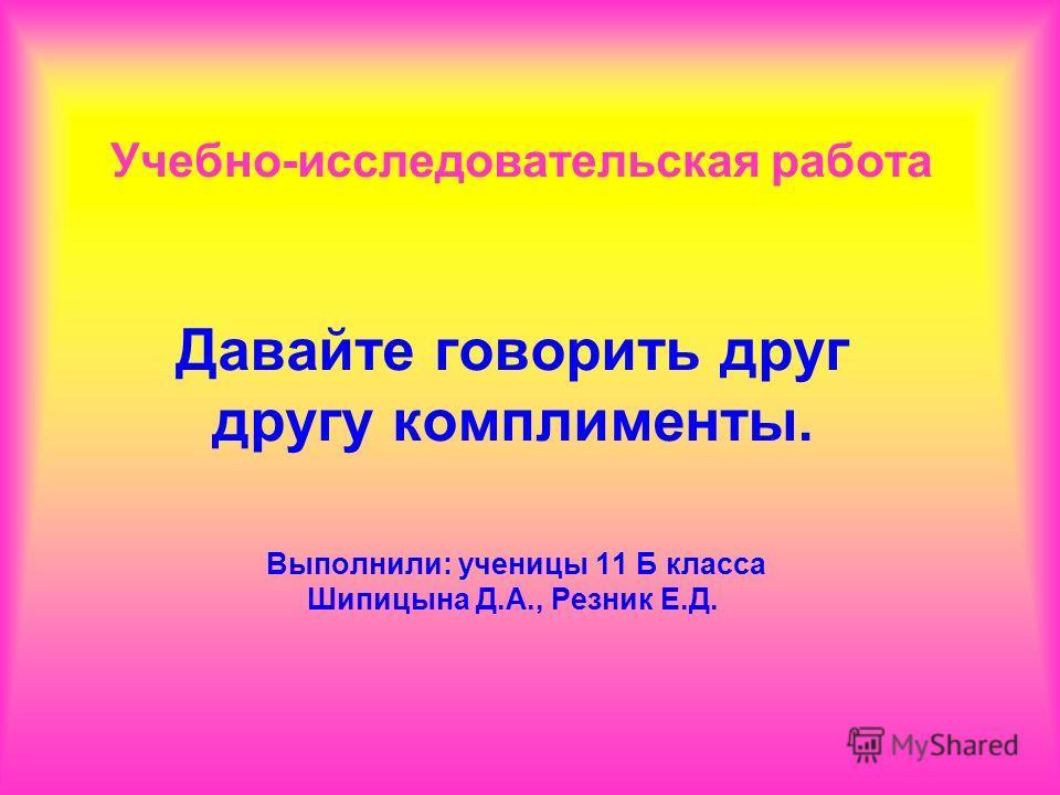 Муниципальное общеобразовательное учреждение средняя общеобразовательная школа 1 рабочего поселка Хор муниципального района имени Лазо Хабаровского края