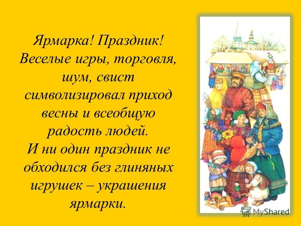 МАДОУ д/с 99 Воспитатель подготовительной логопедической группы «Колокольчики» Ситникова Ольга Евгеньевна