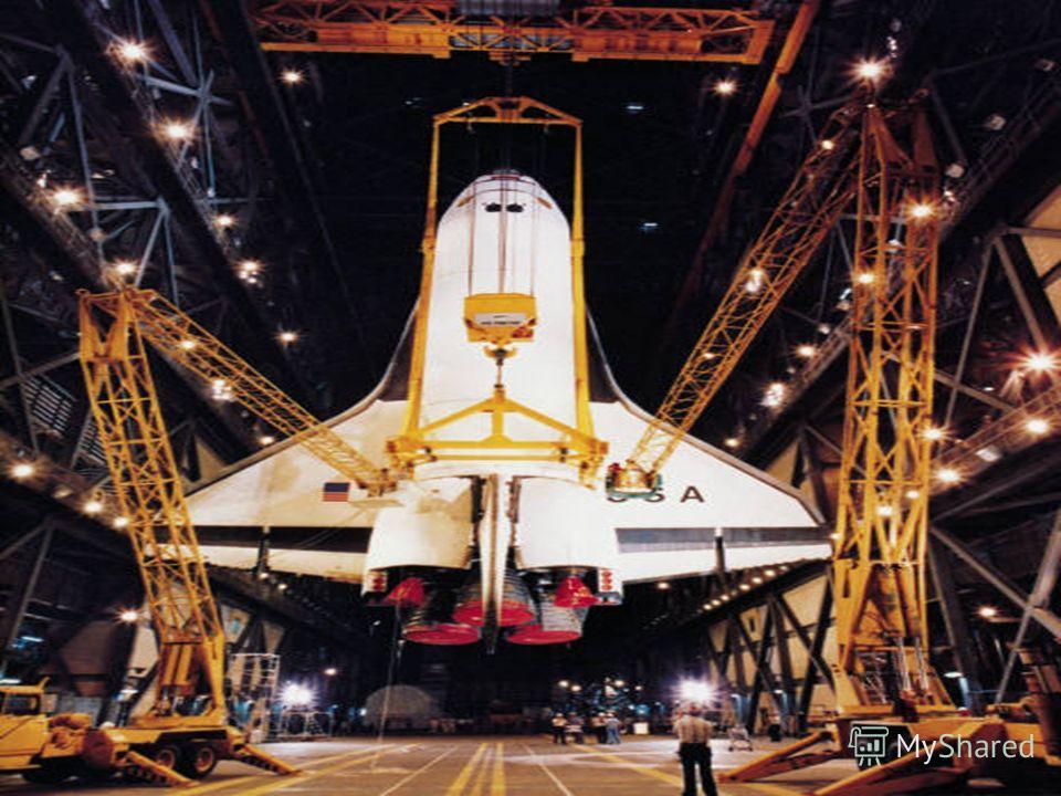 Движение ИСЗ ИСЗ выводятся на орбиты с помощью автоматических управляемых многоступенчатых ракет-носителей, которые от старта до некоторой расчётной точки в пространстве движутся благодаря тяге, развиваемой реактивными двигателями. Этот путь, называе
