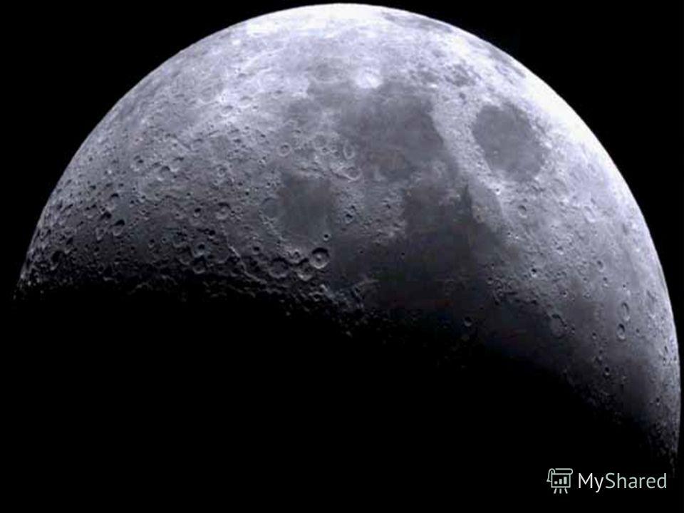 1950-х годов в США возник интерес к космическим исследованиям во многом благодаря научно- популярным изданиям В. фон Брауна, А.Кларка, У.Ли и др. и живописи Ч.Боунстелла. Международный геофизический год (июль 1957 - декабрь 1958) открыл космический э