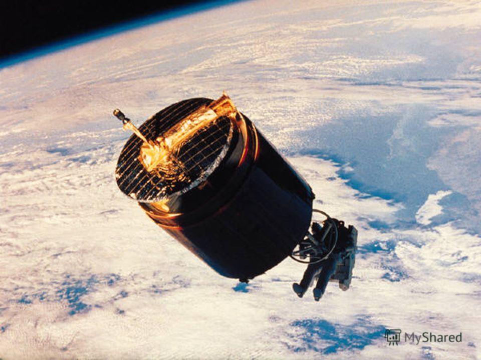 Искусственные Спутники Земли (ИСЗ), космические летательные аппараты, выведенные на орбиты вокруг Земли и предназначенные для решения научных и прикладных задач. Запуск первого ИСЗ, ставшего первым искусственным небесным телом, созданным человеком, б