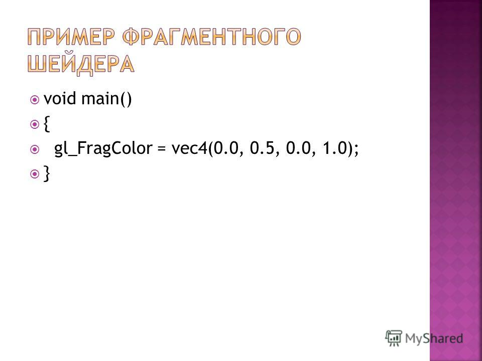 void main() { gl_FragColor = vec4(0.0, 0.5, 0.0, 1.0); }