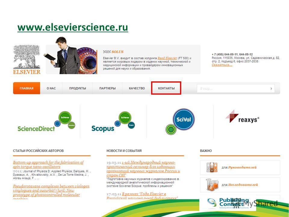 www.elsevierscience.ru