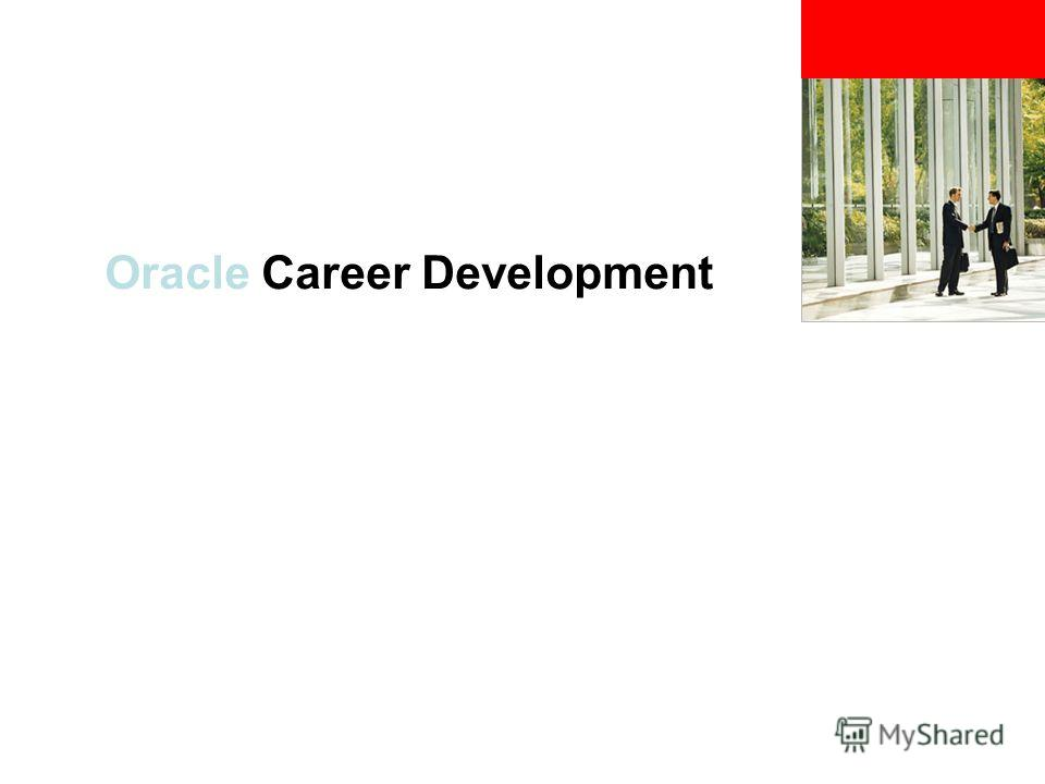 Oracle Career Development