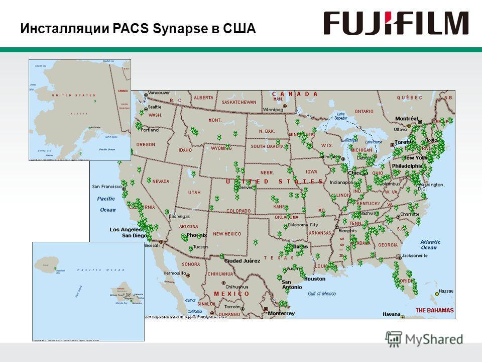 Инсталляции PACS Synapse в США