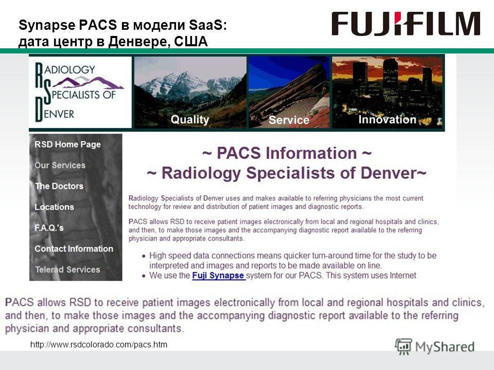 Synapse PACS в модели SaaS: дата центр в Денвере, США http://www.rsdcolorado.com/pacs.htm