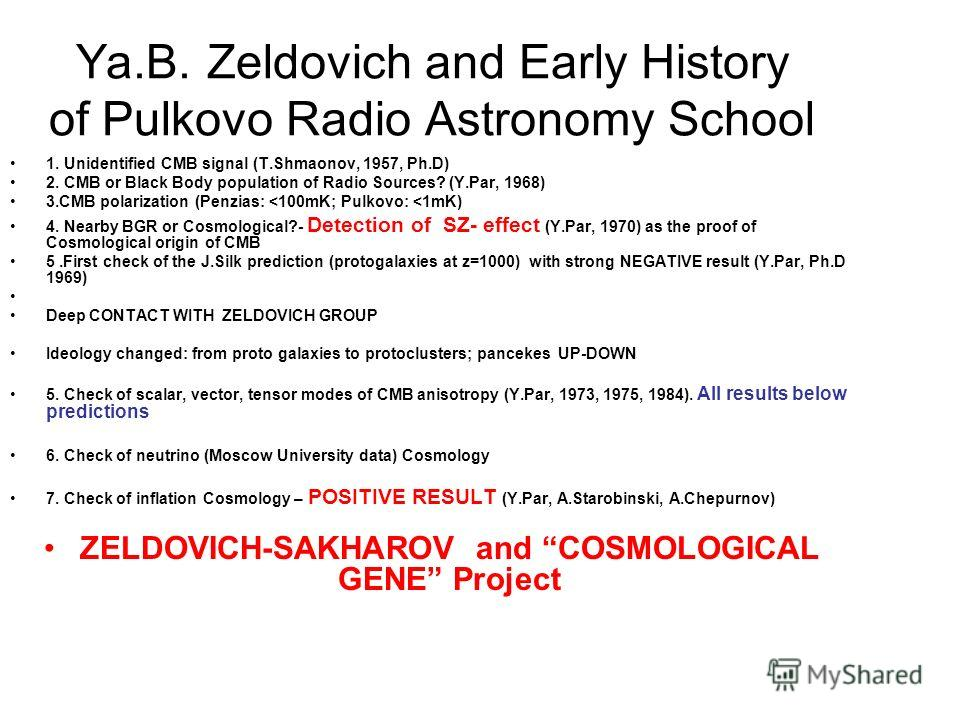 Ya.B. Zeldovich and Early History of Pulkovo Radio Astronomy School 1. Unidentified CMB signal (T.Shmaonov, 1957, Ph.D) 2. CMB or Black Body population of Radio Sources? (Y.Par, 1968) 3.CMB polarization (Penzias:
