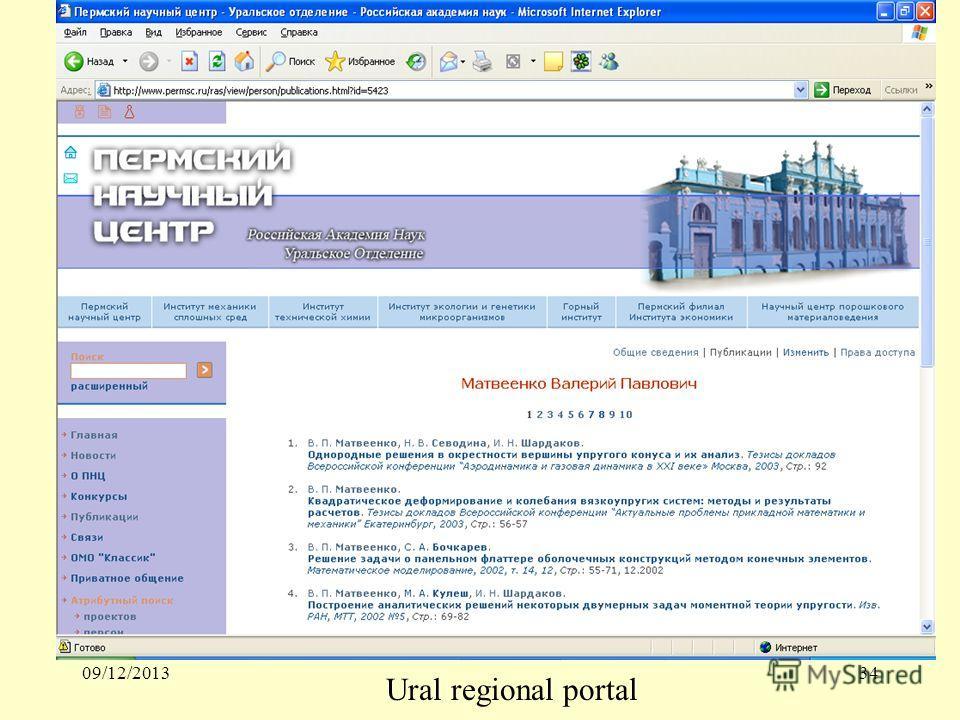 09/12/201334 Ural regional portal