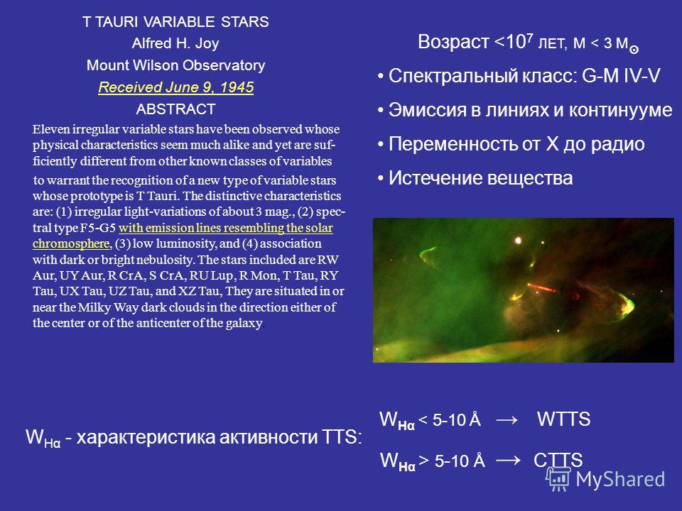 T TAURI VARIABLE STARS Alfred H. Joy Mount Wilson Observatory Received June 9, 1945 ABSTRACT Eleven irregular variable stars have been observed whose physical characteristics seem much alike and yet are suf- ficiently different from other known class