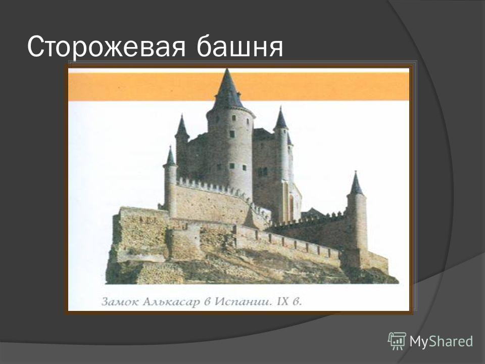 Дом боярина