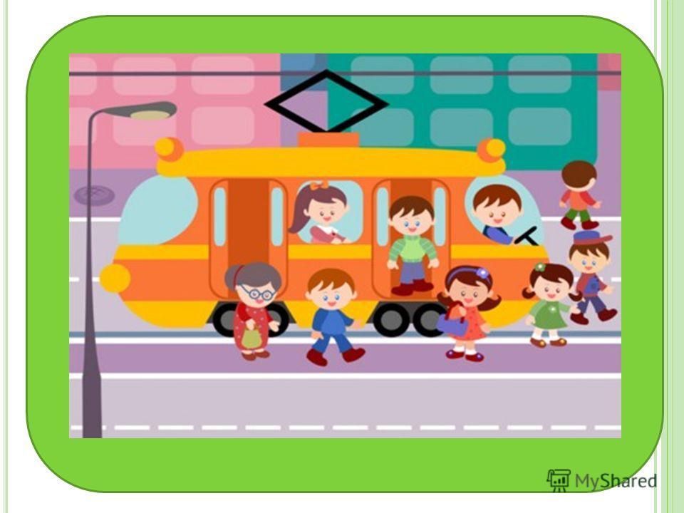 Как правильно обойти трамвай?