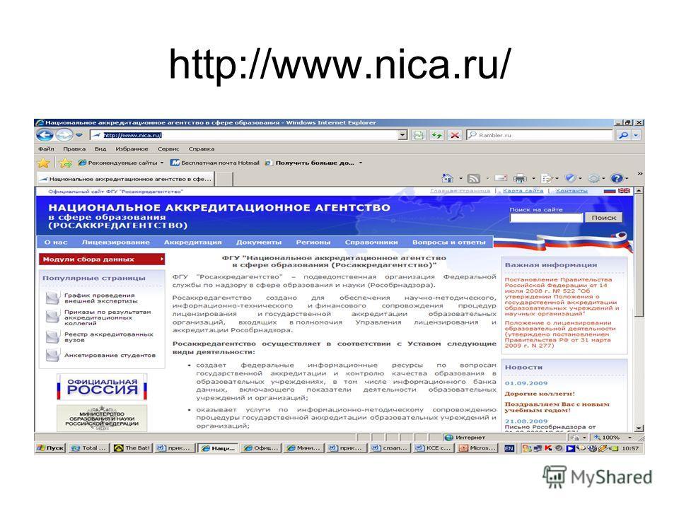 http://www.nica.ru/