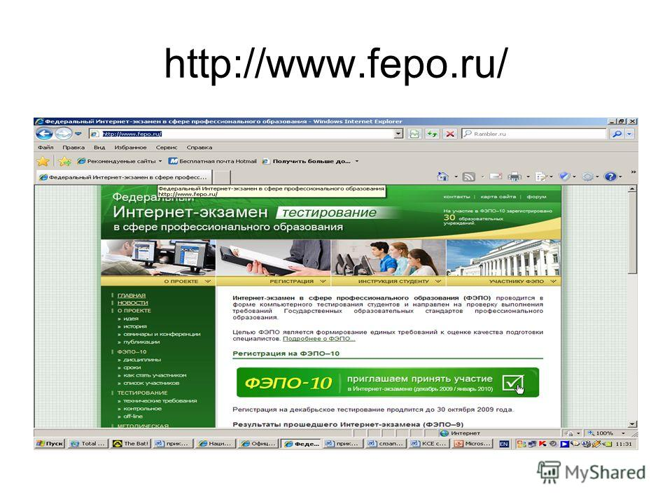 http://www.fepo.ru/