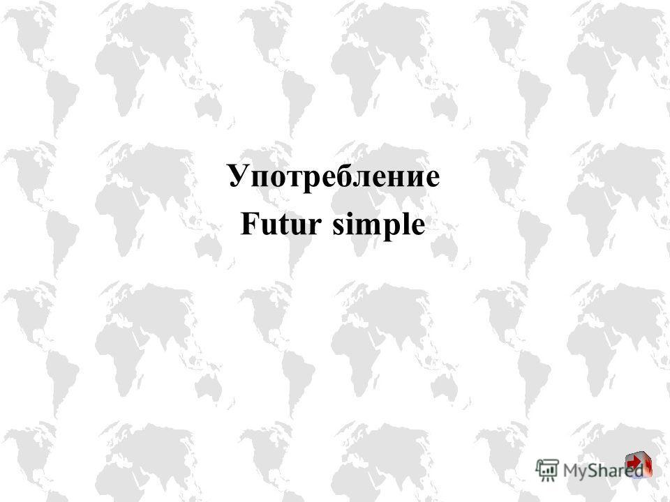 Некоторые глаголы III группы при образовании futur simple меняют основу: