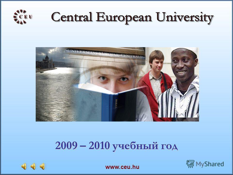 2009 – 2010 учебный год www.ceu.hu