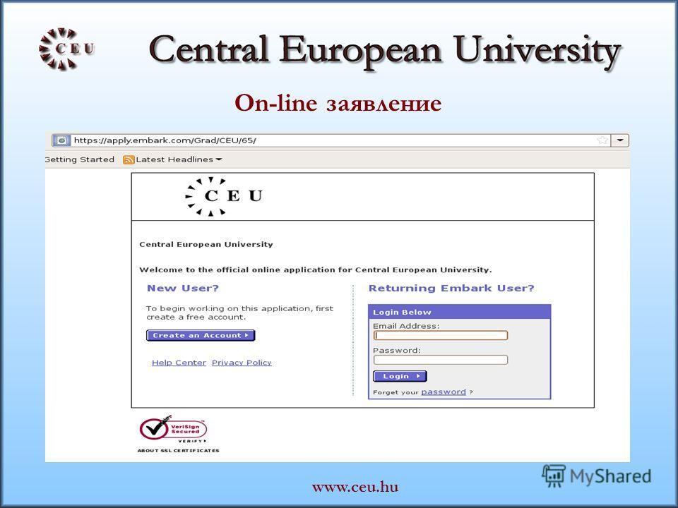On-line заявление www.ceu.hu