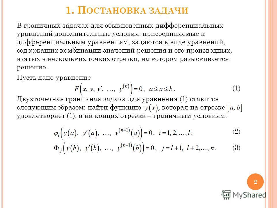 Тема Л Скачать - фото 10
