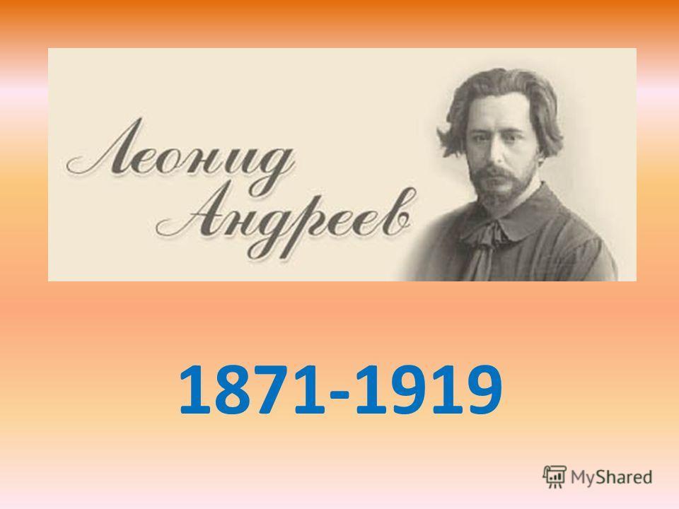 1871-1919