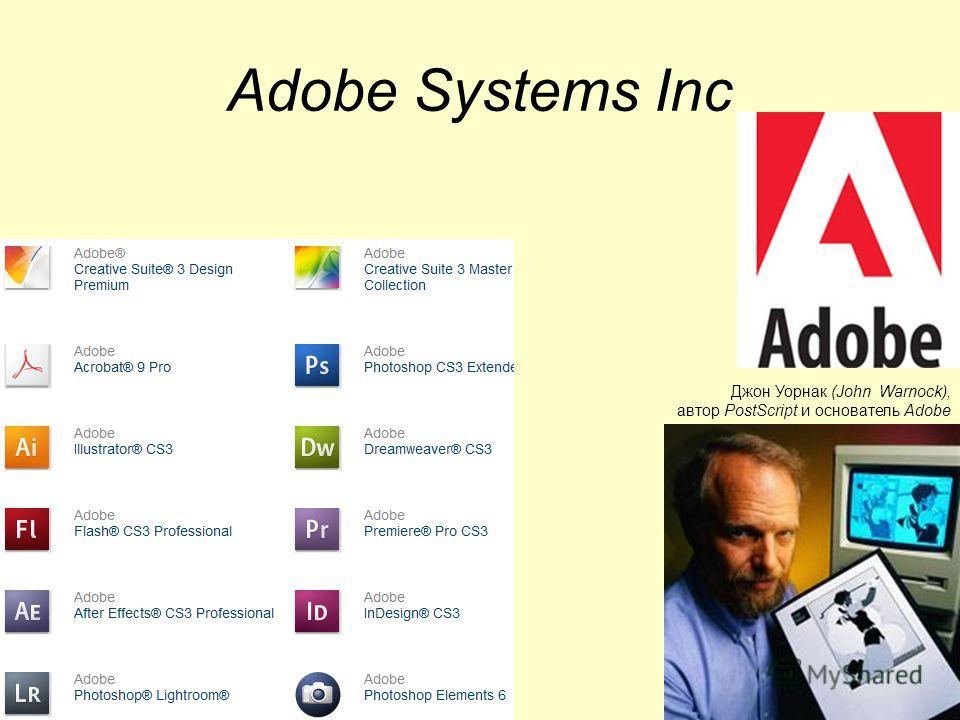 Adobe Systems Inc Джон Уорнак (John Warnock), автор PostScript и основатель Adobe