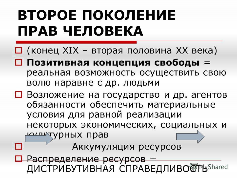 Пикет на Невском, у Гостиного, 20 августа 1991 г.