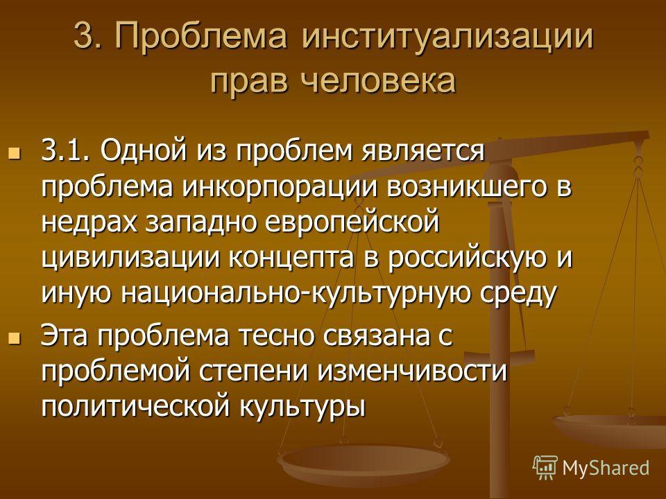 Вяч. Пайдоверов, депутат и правозащитник из Йошкар-Олы и Л.М.Алексеева, Председатель МХГ, 4 ноября 2001 г.