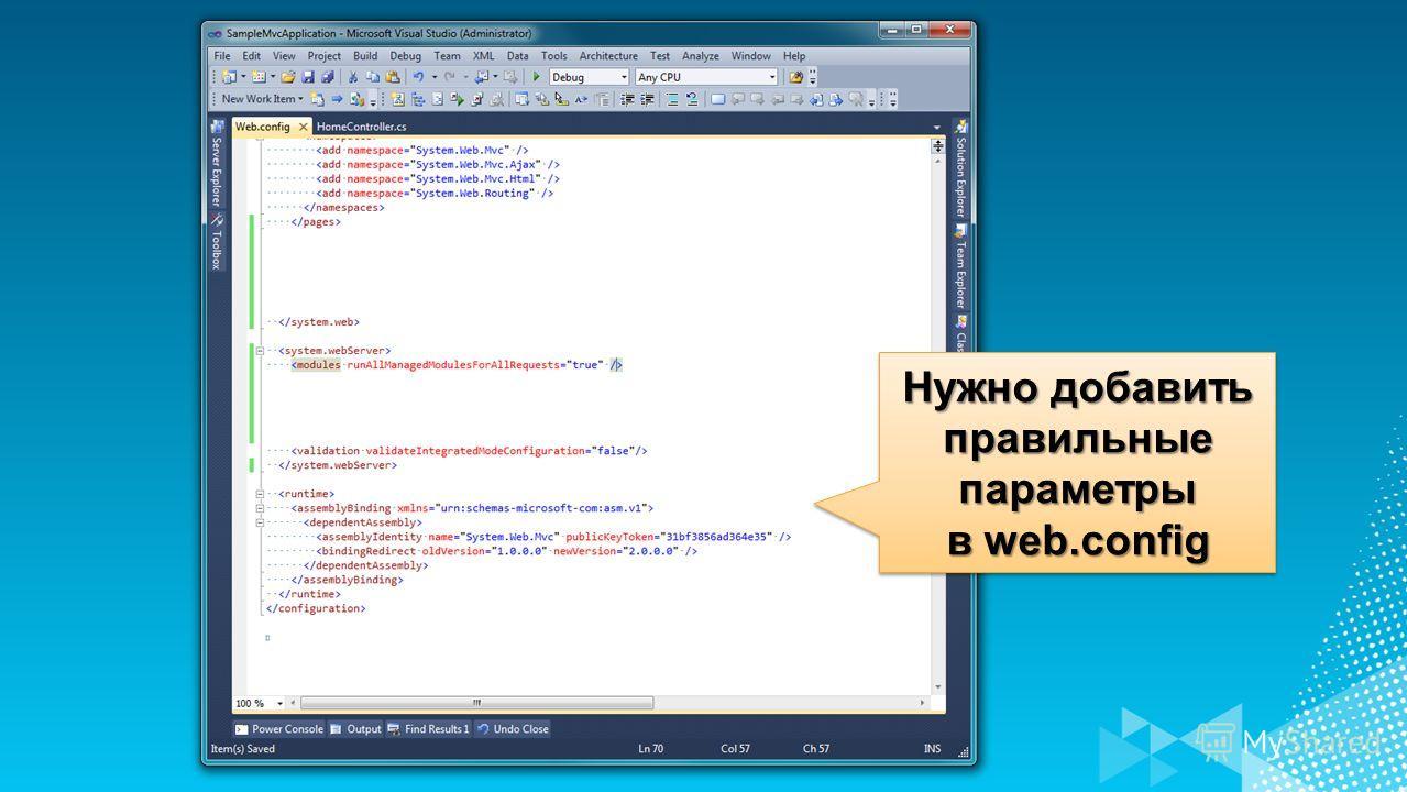 Нужно добавить правильные параметры в web.config