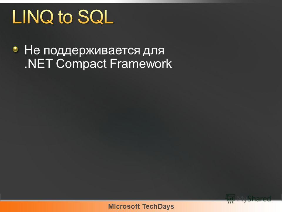 Microsoft TechDays Не поддерживается для.NET Compact Framework