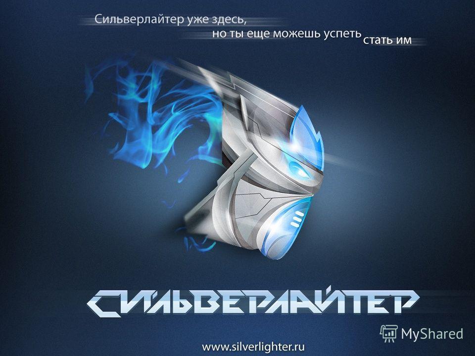 Порубов Александр Независимый Silverlight-разработчик, Microsoft MVP Porubov.com, Silverlighter.ru
