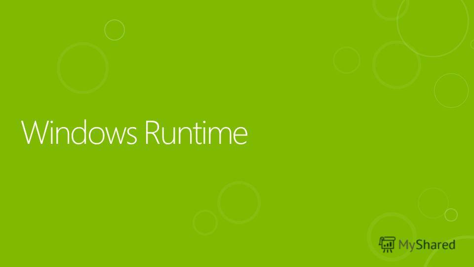 Windows Runtime
