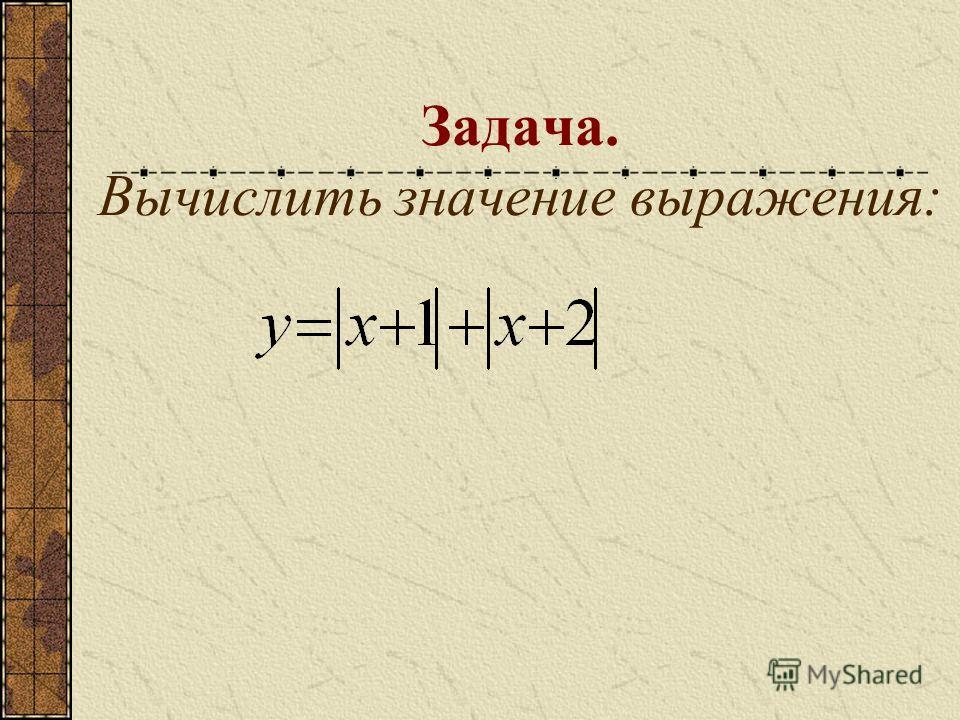 Описание функции начинается с заголовка function и заканчивается типом данных возвращаемого значения: Function ( ): ;