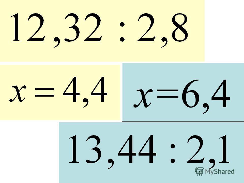 x=6,4