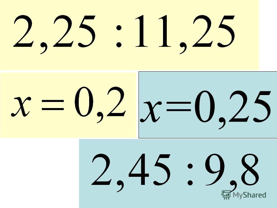 x=0,25