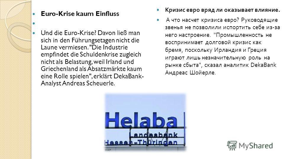 Euro-Krise kaum Einfluss Und die Euro-Krise? Davon ließ man sich in den Führungsetagen nicht die Laune vermiesen.