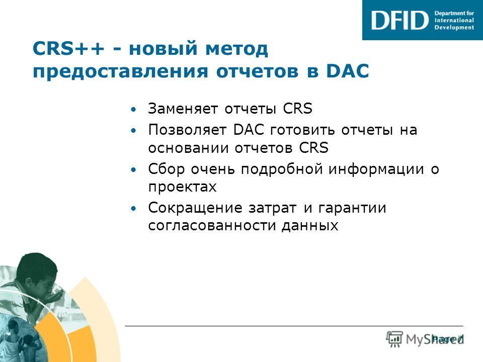 Page 6 Международная отчетность Отчетность DAC Усовершенствованные анкеты DAC Высокий уровень показателей Срок исполнения - март Основная анкета DAC Подробные данные по странам и секторам Срок исполнения - июль Отчетность CRS Очень подробная информац