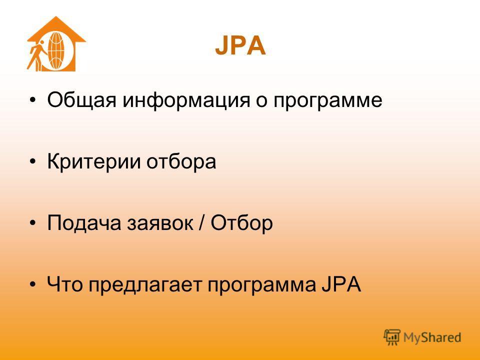 JPA Общая информация о программе Критерии отбора Подача заявок / Отбор Что предлагает программа JPA