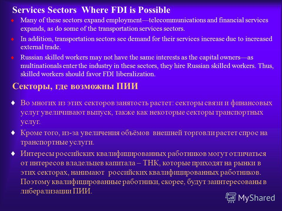 Services Sectors Where FDI is Possible Many of these sectors expand employmenttelecommunications and financial services expands, as do some of the transportation services sectors. In addition, transportation sectors see demand for their services incr