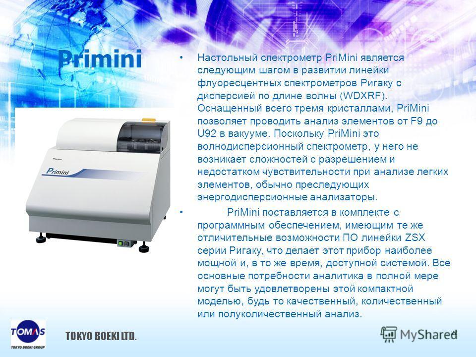 Primini Настольный спектрометр PriMini является следующим шагом в развитии линейки флуоресцентных спектрометров Ригаку с дисперсией по длине волны (WDXRF). Оснащенный всего тремя кристаллами, PriMini позволяет проводить анализ элементов от F9 до U92