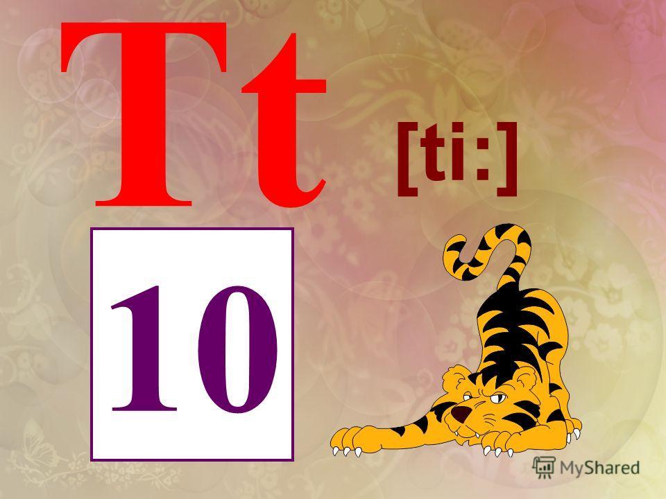 Tt [ti:] 10