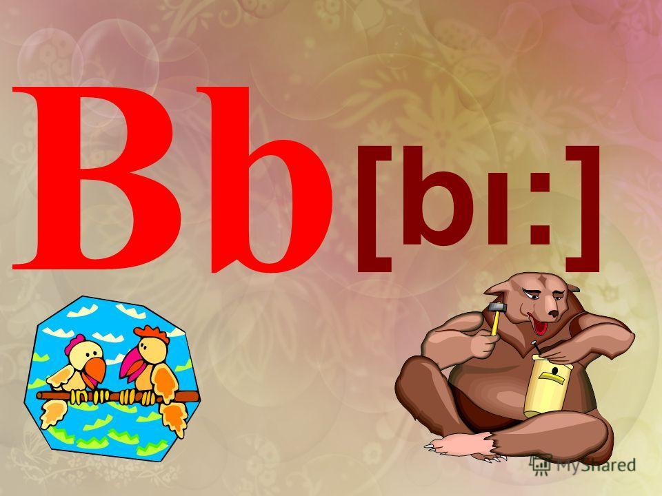 Bb [bı:][bı:]