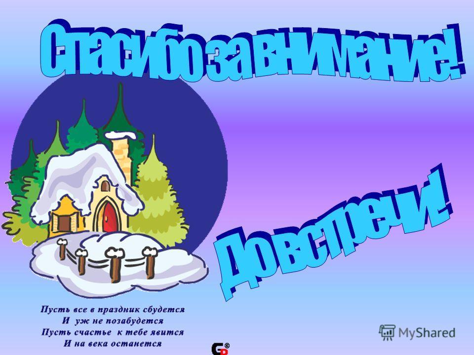 Вавилова Елена Викторовна Директор Детская художественная школа 3 г.Новосибирск