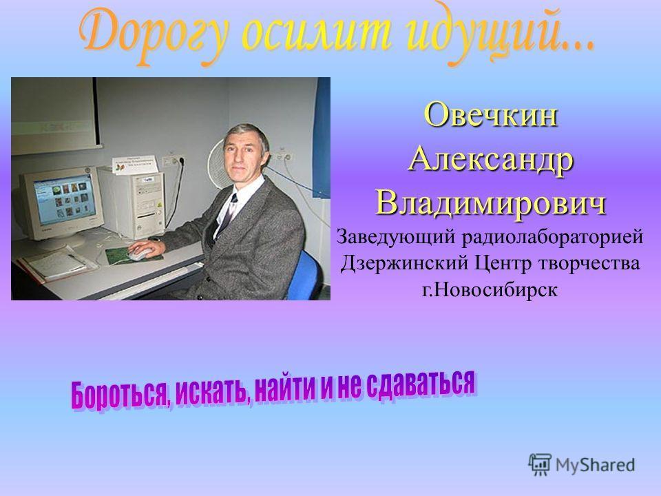 Нонкина Татьяна Ивановна Директор Детская музыкальная школа 5 г. Новосибирска
