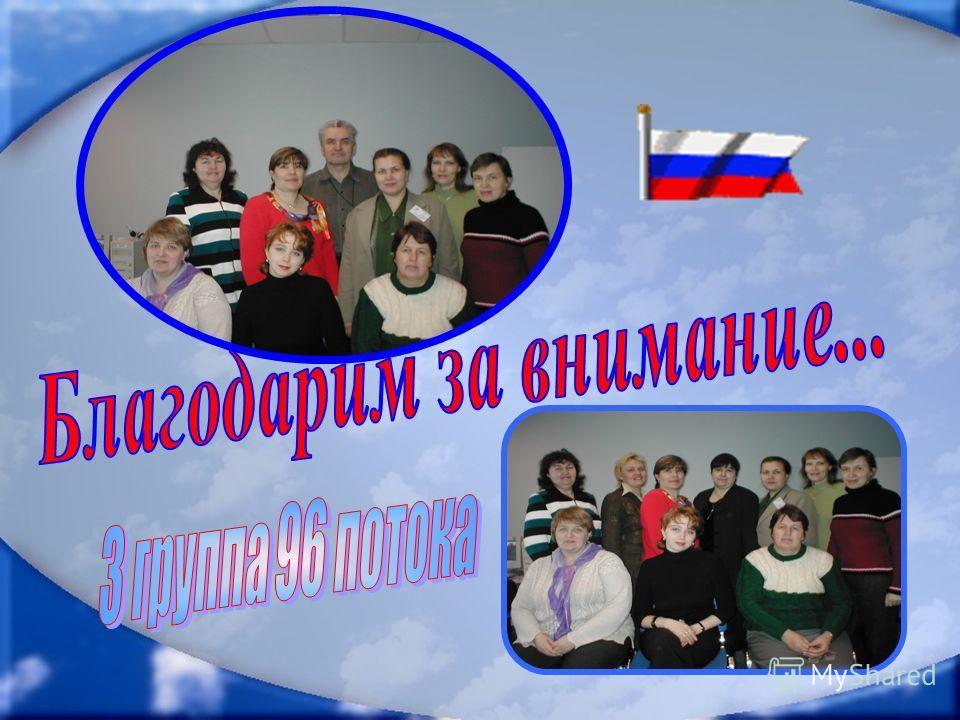 Учитель русского языка и литературыУчитель русского языка и литературы