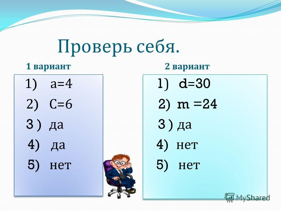 5. Изменится л и д робь, е сли её ч ислитель и з наменатель умножить н а 15, а п отом разделить н а 3?