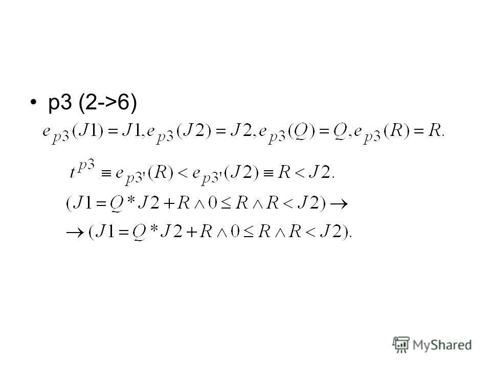 p3 (2->6)
