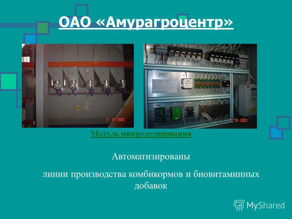 Судостроительный завод Машина плазменного раскроя металла