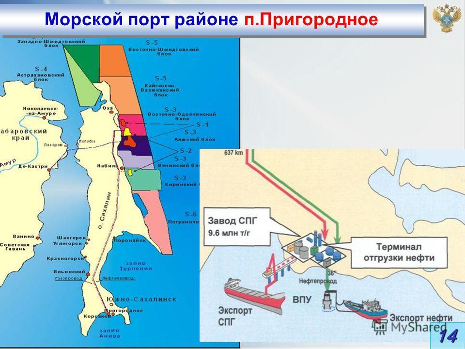 Морской порт районе п.Пригородное 14