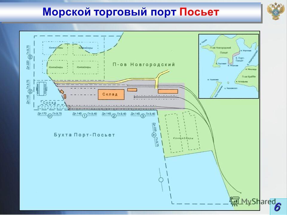 Морской торговый порт Посьет 6