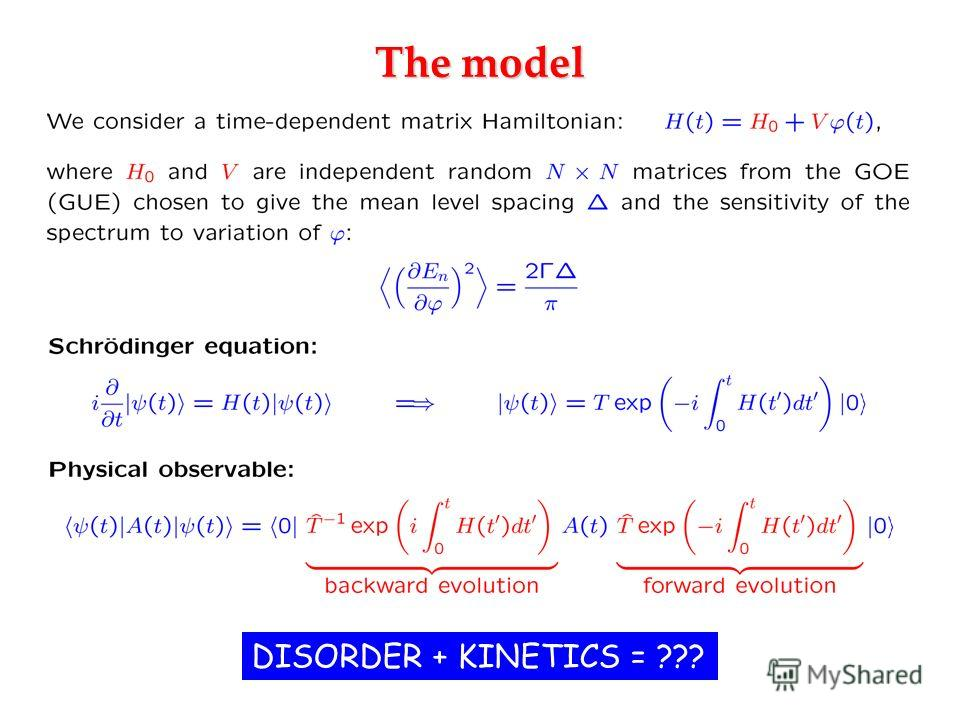 The model DISORDER + KINETICS = ???